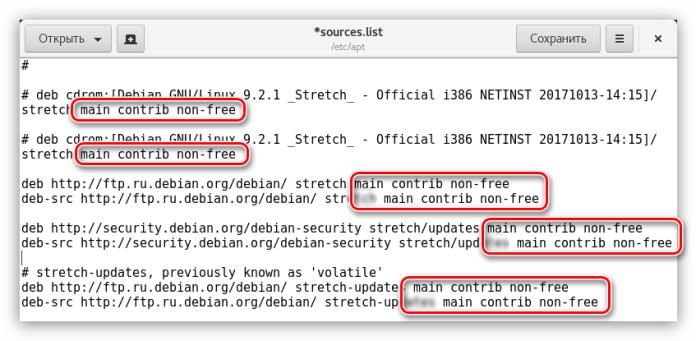 настройка переменных в sources list в debian