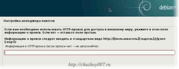 Выбор http-прокси сервера для доступа к внешнему миру