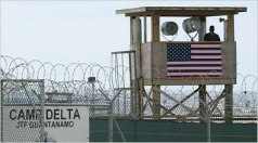 gitmo guard tower