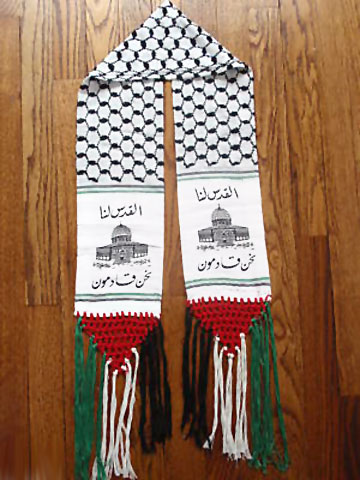GTMO - palestinian-arab-neck-scarf