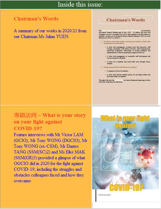 Newsletter 2021 Inside this issue, Chairman's word, What is your story on your fight against COVID-19?
