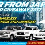 Win A Car Competition 2017 [Car From Japan]