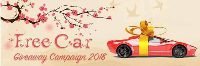 Win A Car Sweepstakes >> Win A Free Car Sweepstakes Car From Japan Giveaway 2018