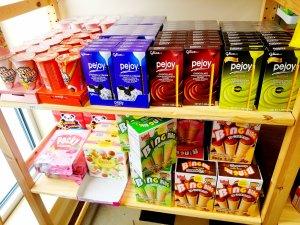 Asian snacks at Tou & Mai in Detroit, MI