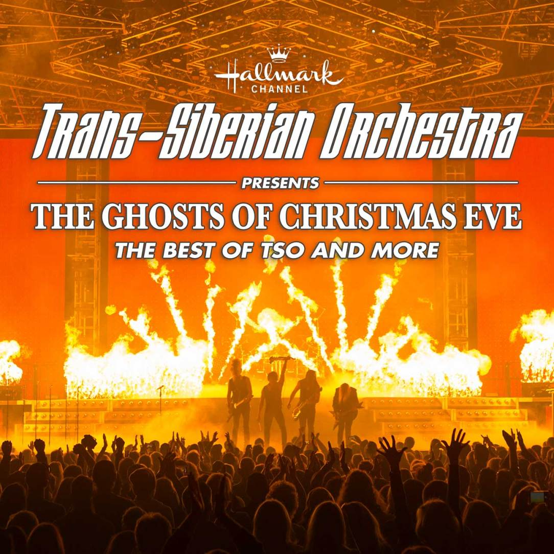 win tickets to see the trans siberian orchestra in concert ended give me the mike. Black Bedroom Furniture Sets. Home Design Ideas