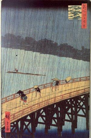 Ohashi, averse soudaine à Atake, Hiroshige