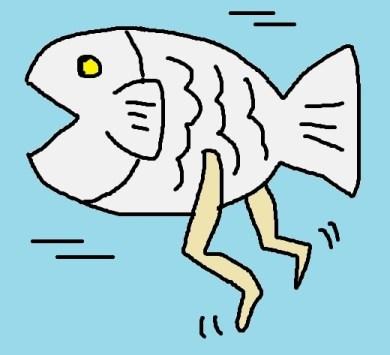 足がついた謎の魚
