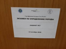 20201012_110637