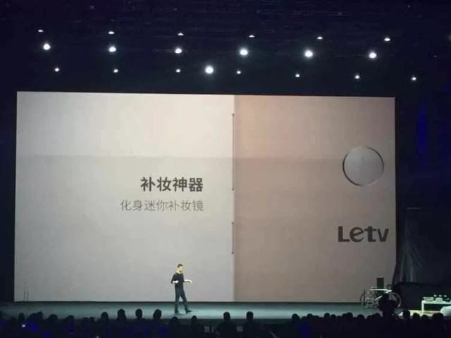 Letv-1s_2