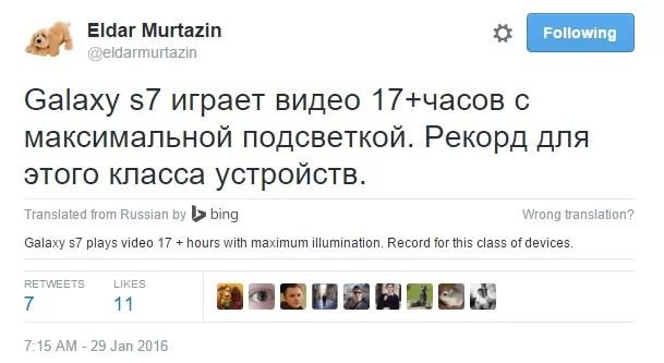 Eldar Murtazin