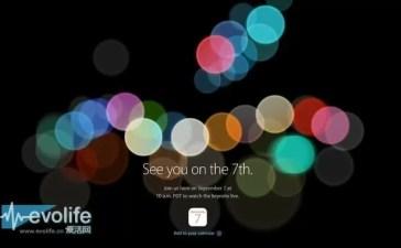 Apple invito keynote iPhone 7 7 settembre