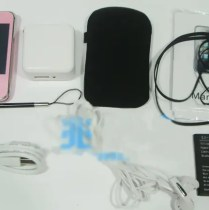 iPhone Nano Wannabe in the box