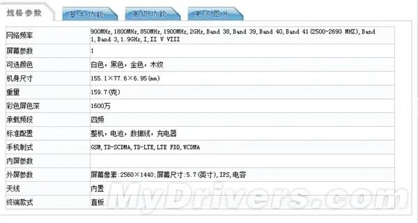 Xiaomi Mi Note Pro _1