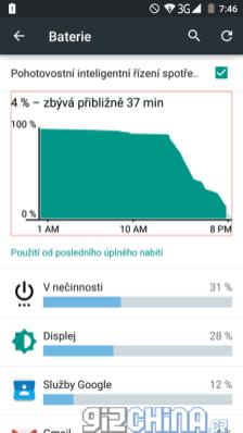 battery1_result
