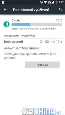 battery2_result