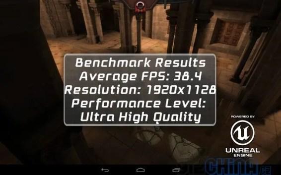 citadel_result