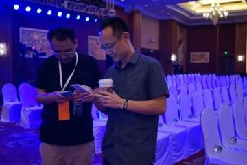 Xiaomi MI 4c bin lin