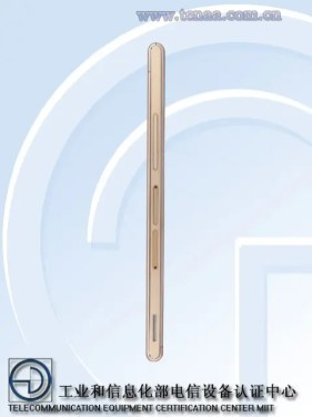 ZTE-S2010A-2