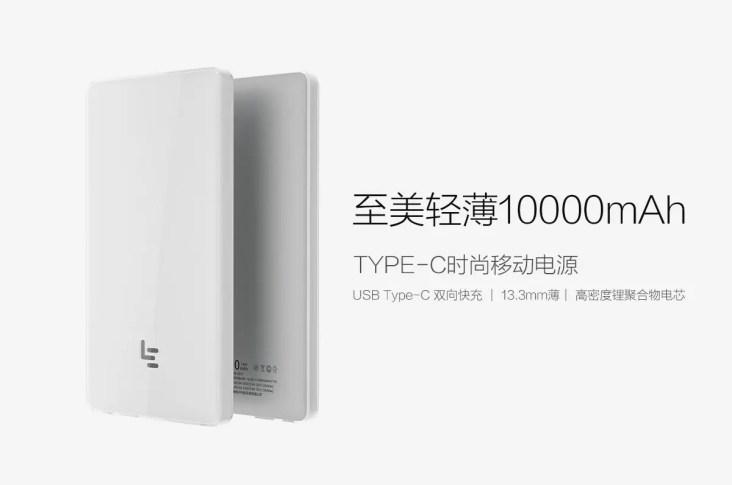 LeEco powerbanka 10000