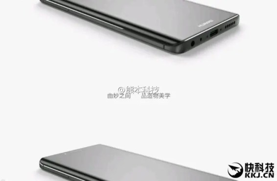 huawei-p10plus-images-leaked-04