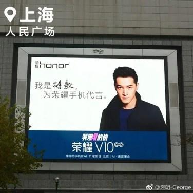 Huawei-Honor-V10-2