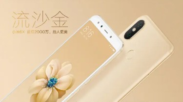 Xiaomi-Mi-6X-Sand-Gold