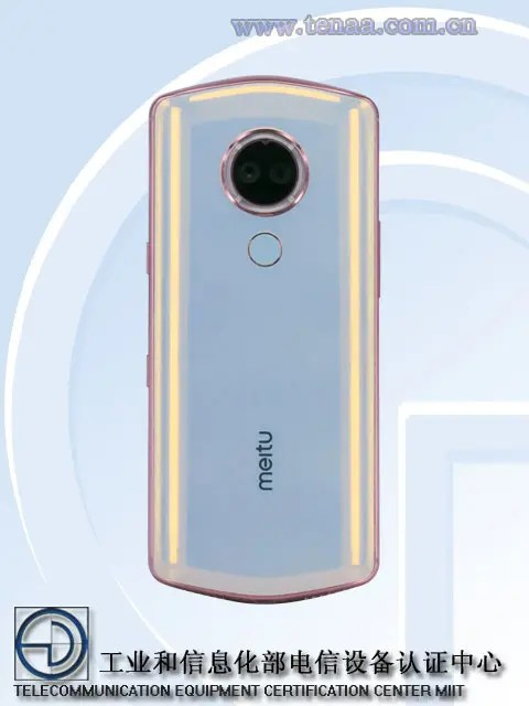 Meitu-MP1710-rear