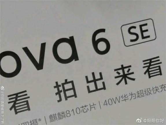huawei-nova-6-se-2