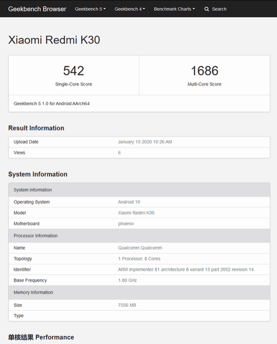 Poco-X2-Vs-Redmi-K30