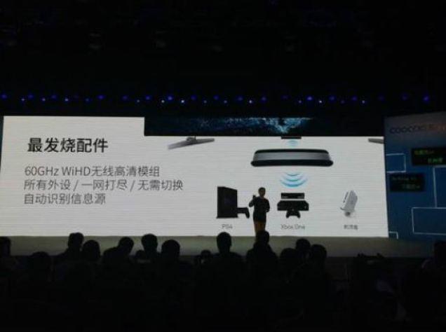 Huawei_Honor_A55_15