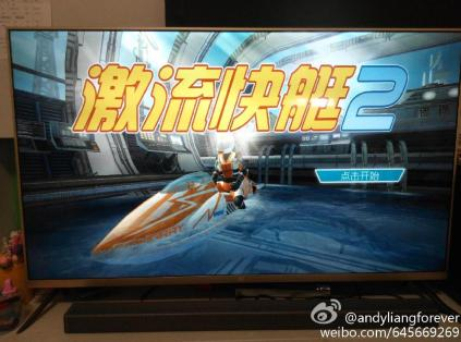 Mando-juego-Xiaomi-8