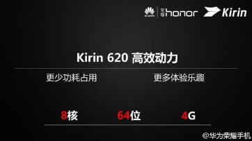 Huawei-kirin-620-2