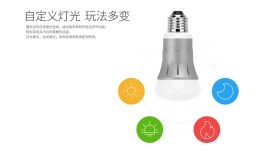 Meizu-Connected-X-Light-Smart-Lamp-3