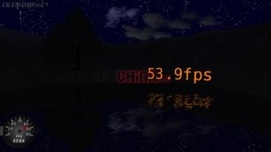 cubot-s308-benchmark-5