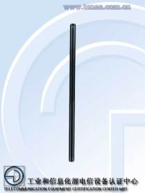 Gionee GN-9006 (3)