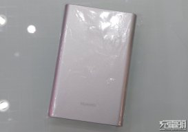 Huawei Powerbank (3)