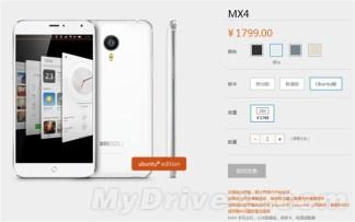 Meizu MX4 Ubuntu Edition (2)