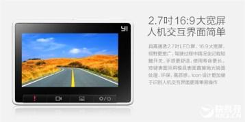 Xiaomi Yi Action Camera (4)