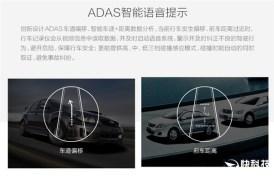 Xiaomi Yi Action Camera (6)