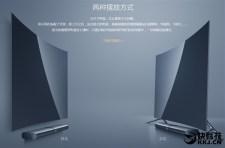 Xiaomi Pantalla curvada (3)