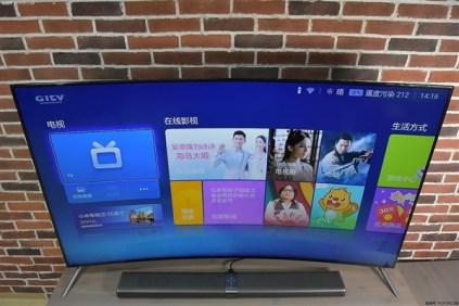 Xiaomi TV 3S (12)