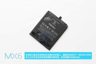 Meizu MX6 (10)