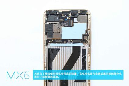 Meizu MX6 (11)