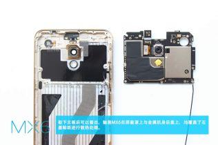 Meizu MX6 (15)