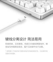 yuemi-mechanical-keyboard-6