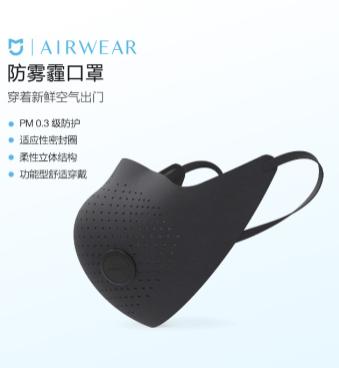airwear-mask1