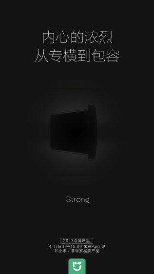 xiaomi-coffee-machine