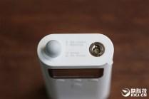xiaomi-walkie-talkie-7