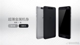zte-blade-v8-china-release-02