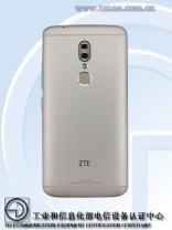 ZTE-A2018-c